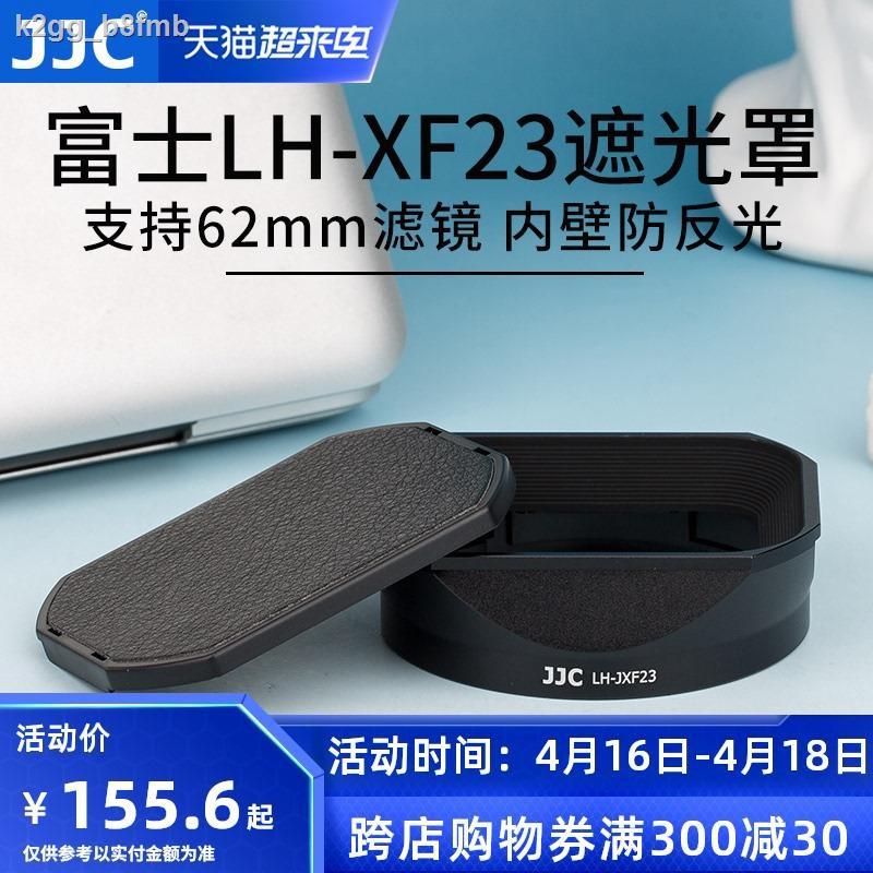 ฮูดกล้อง♤﹉❧JJC ใช้ได้กับ Fuji LH-XF23 เลนส์ฮูด XF 23 มม. f1.4 R เลนส์ 56 F1. 2R / XF56mm F1.2 กล้อง APD XT30 XT3 โลหะเ