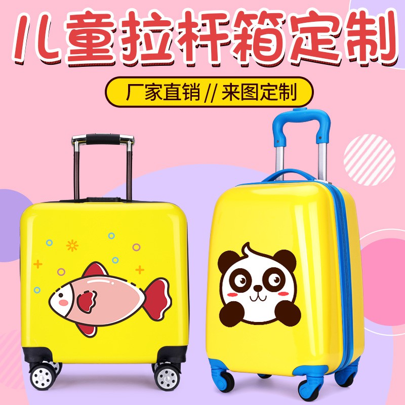 じゔกระเป๋าเดินทางเด็ก  กระเป๋ารถเข็นเดินทางรถเข็นเด็กกระเป๋าเดินทางสาว 18 นิ้วล้อสากลกระเป๋าเดินทางชาย 16 นิ้วกระเป๋าเดิน