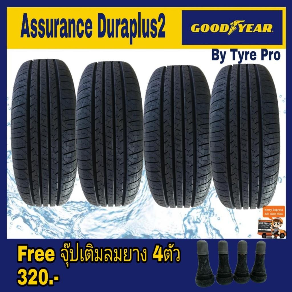 Goodyear ยางรถยนต์ 185/65R14 รุ่น Assurance Duraplus2 (4 เส้น)