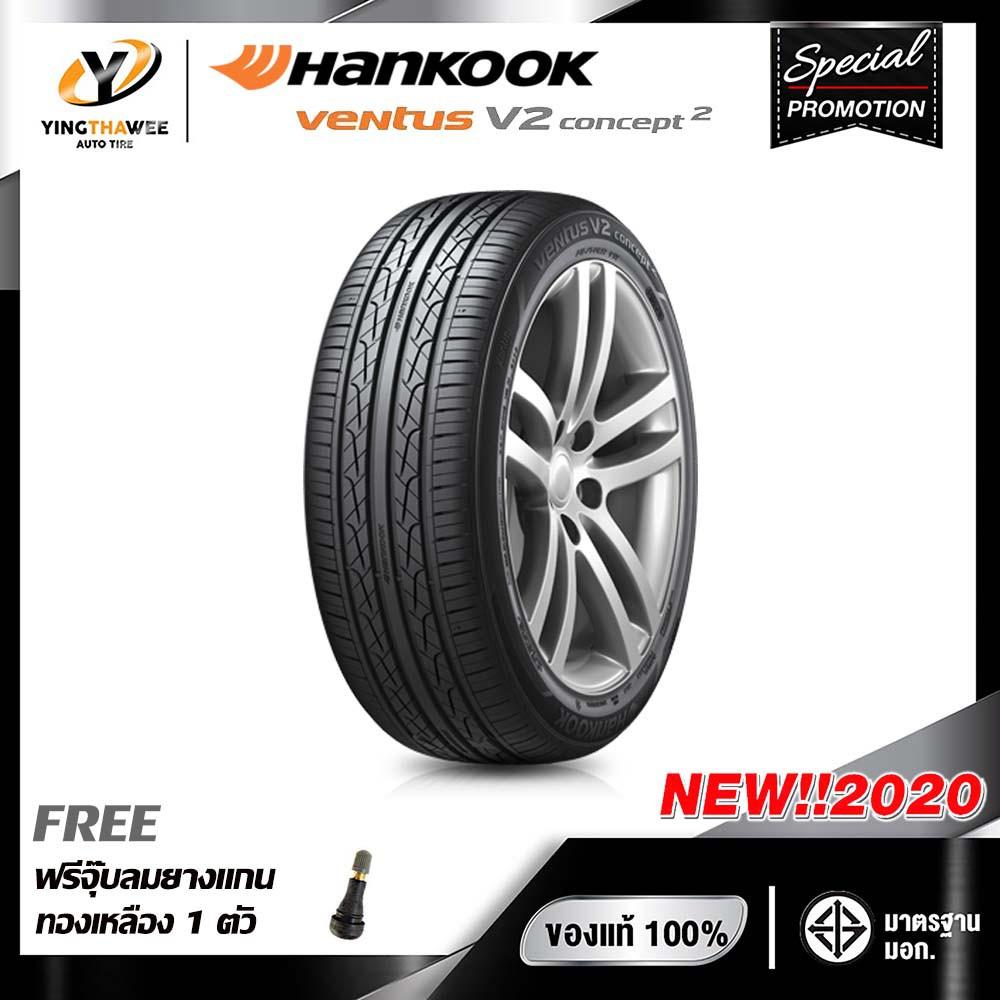 [จัดส่งฟรี] HANKOOK 215/50R17 ยางรถยนต์ รุ่น Ventus V2 จำนวน 1 เส้น (ปี2020) แถมจุ๊บลมยางแกนทองเหลือง 1 ตัว