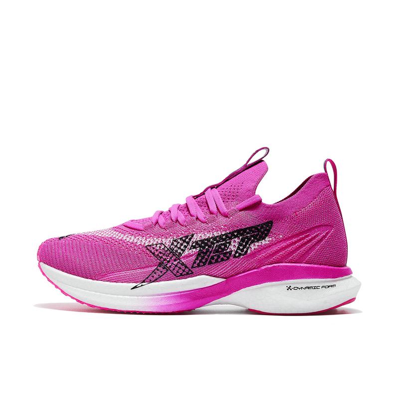 Xtep Ultra Fast 160X 1.5 Women's Marathon professional running shoes RS-160X