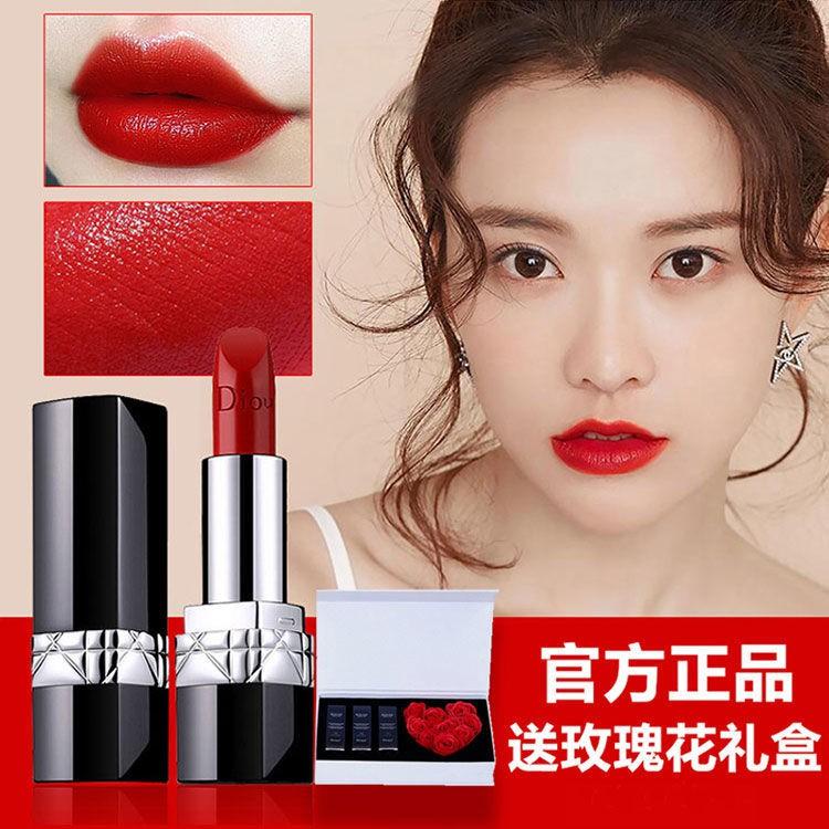 ❃♈ของแท้ Dior Yafei/DIOUYF 999 Lipstick Matte Moisturizing Non-stick Cup Fading gift box set