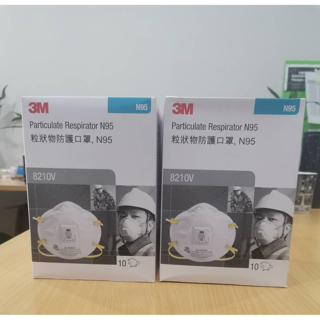 3M 8210V หน้ากากป้องกันฝุ่นละอองมาตรฐาน N95 (10ชิ้น)