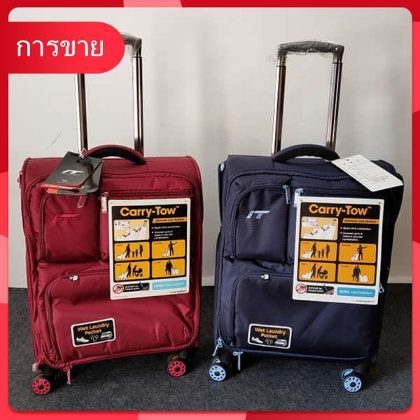 กระเป๋าเดินทางน้ำหนักเบาหญิงกระเป๋าผ้าล้อสากล 28 นิ้วกระเป๋ารถเข็นผ้า Oxford กระเป๋าเดินทางกันน้ำ 24 นิ้ว