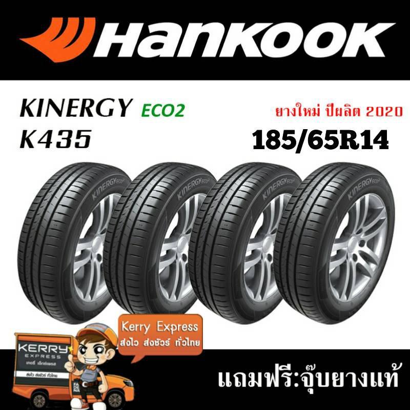 HANKOOK K435 185/65R14 ชุดยาง 4เส้น