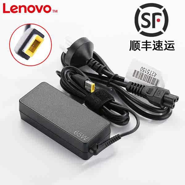 อะแดปเตอร์ Lenovo Original Yangtian V110 V130 V5 V6Pro-13/15/14 M41 M50 M51-70 / 80 อะแดปเตอร์โน้ตบุ๊ก 65W สแควร์พอร์ตพร