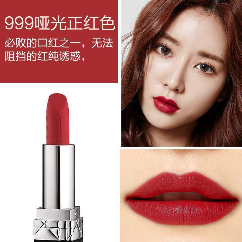 Genuine big brand Dicor Dior 999 matte lipstick student does not fade moisturizing lipstick 520 Valentine's Day for girl
