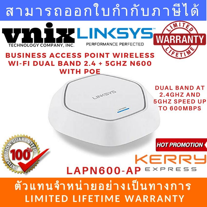 LINKSYS LAPN600 Wireless N600 Dual-Band Access Point PoE (LAPN600-AP)  จัดส่งฟรีทั่วประเทศ Warranty Limited LT