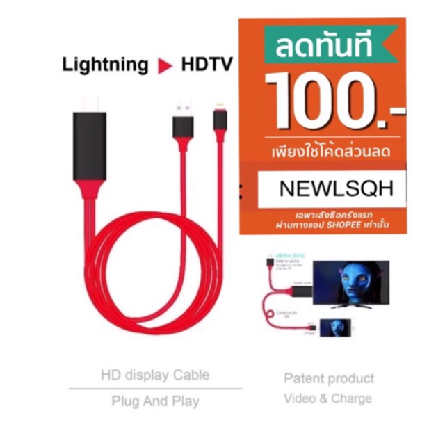 Lightning to HDMI Cable Plug and Play 1080P USB Lightning to HDTV Adapter Fast!