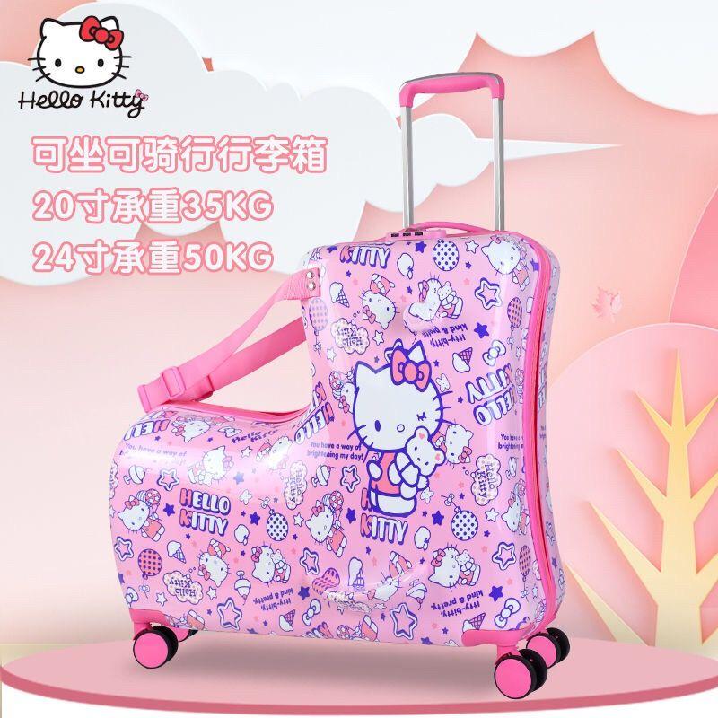 ✌เด็ก HelloKitty ติดกระเป๋าเดินทางได้ กระเป๋าเดินทางผู้หญิง กระเป๋าเดินทางใบเล็ก 20 นิ้ว ใหม่ การ์ดการ์ตูน ความรัก ความท