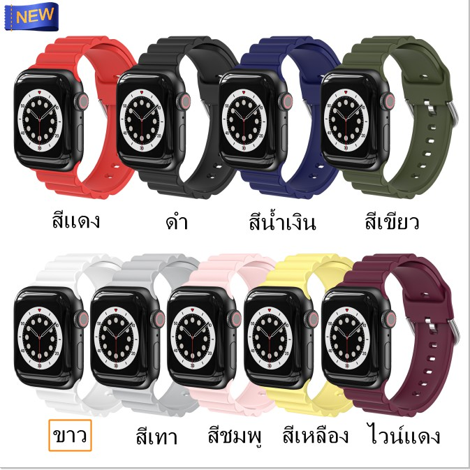 กีฬาป้องกันการตก Apple Watch strap ซิลิโคนเหลว สายนาฬิกาข้อมือ iWatch Series SE 6 5 4 3 2 1 สาย applewatch 38 40 42 44mm