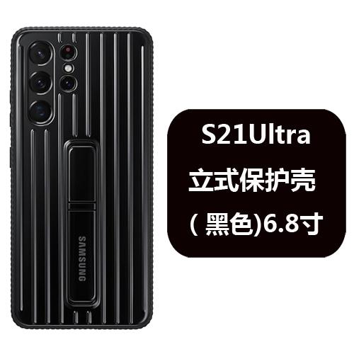 ซองโทรศัพท์ซัมซุงs21ultraเปลือกโทรศัพท์มือถือต้นฉบับs21+ตัวยึดแนวตั้งป้องกันการล่มสลายs21uกระเป๋าเดินทางโปร่งใส5G NwoV
