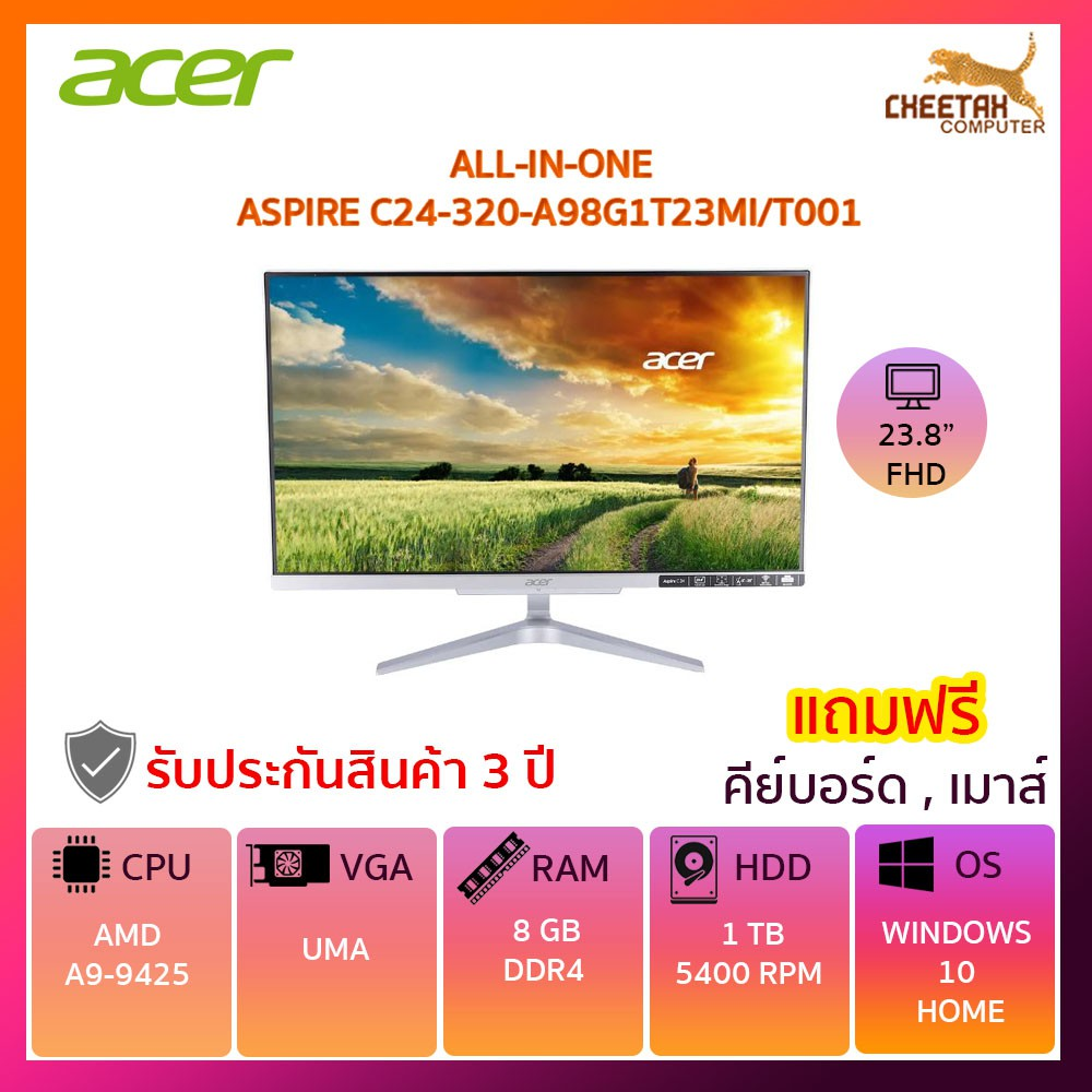 ALL-IN-ONE ออลอินวัน)ACER ASPIRE C24-320-A98G1T23MI/T001