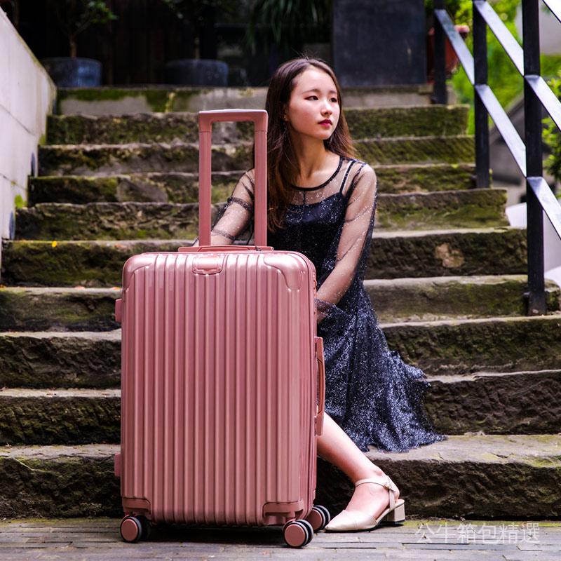 กระเป๋าเดินทางขนาดเล็ก 20 สีแดง 26 นิ้ว 24 นิ้ว