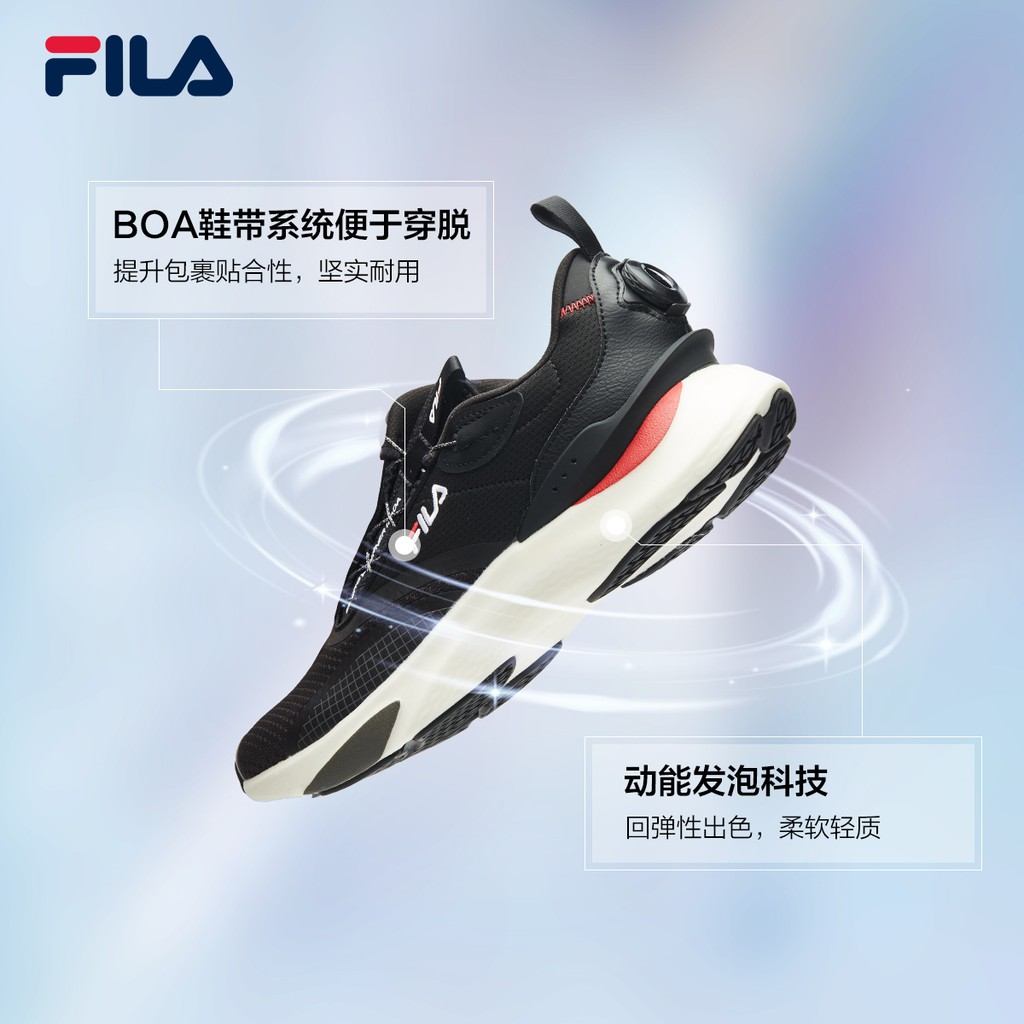 FILA ATHLETICSรองเท้ากีฬาผู้ชายรองเท้าวิ่ง2021รองเท้ากีฬาน้ำหนักเบาระบายอากาศได้ในฤดูร้อน I1u9