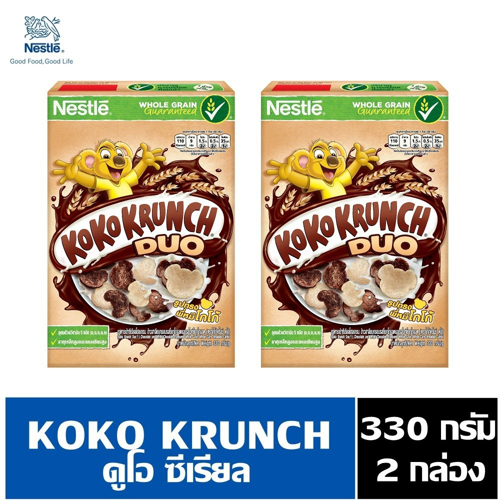 Koko Krunch Duo 330 G Shopee Thailand Nestle Gram