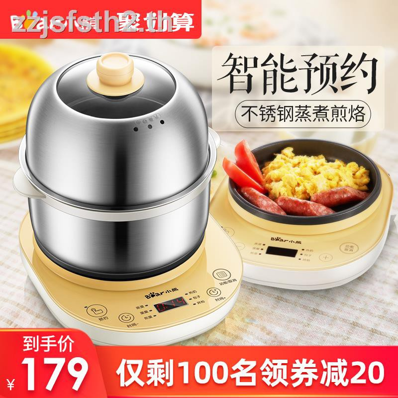 Bear Egg Cooker household large multi-functional steamer stainless steel automatic power-off appliances official flagship store