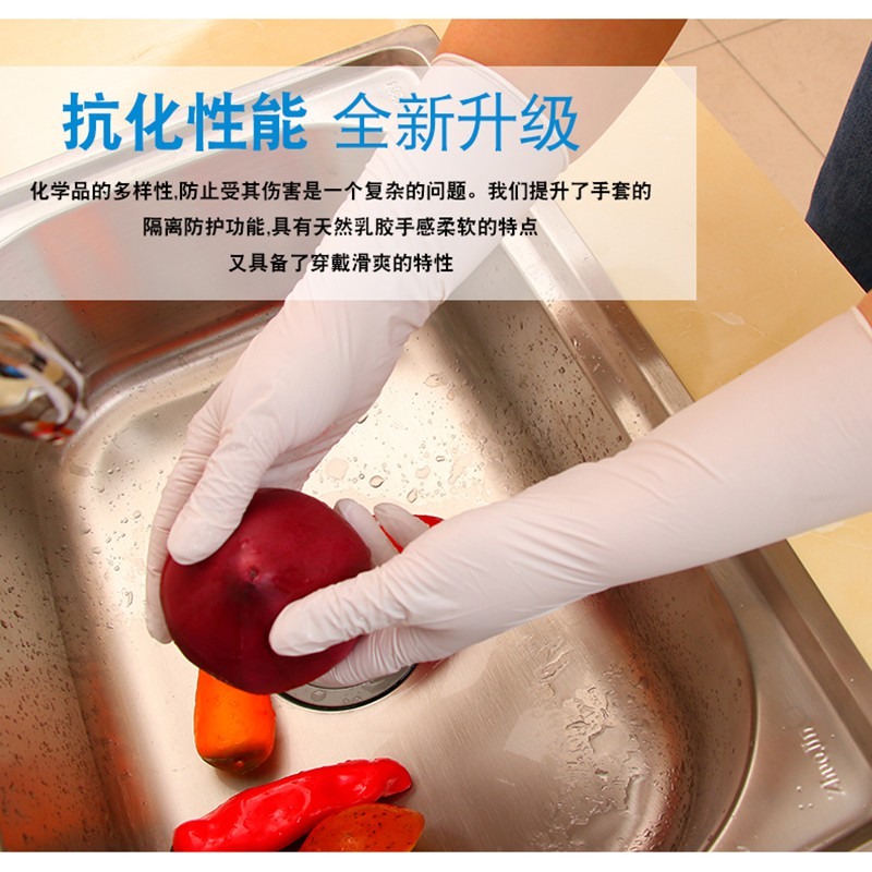 ☸≋ถุงมือป้องกันไนไตรแบบใช้แล้วทิ้ง 12 นิ้วยางลาเท็กซ์หนายาวผ่าตัดทันตกรรมน้ำยาล้างจานทนทานทนกรดและด่าง