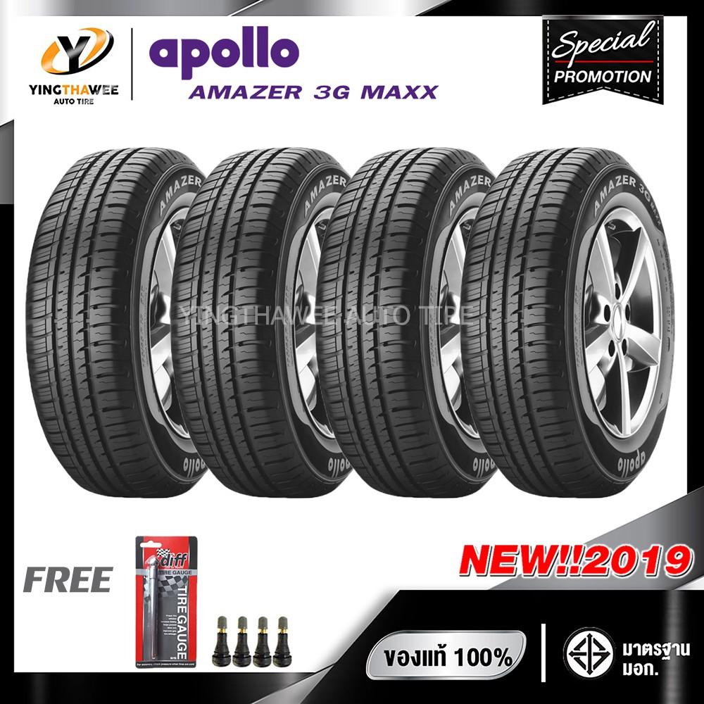 [จัดส่งฟรี] APOLLO 185/65R14 ยางรถยนต์ รุ่น AMAZER 3G MAXX 4 เส้น แถม เกจวัดลมยาง 1 ตัว + จุ๊บลมยางแกนทองเหลือง 4 ตัว