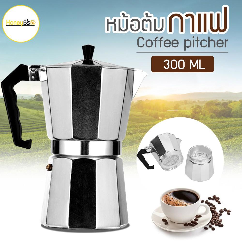 หม้อต้มกาแฟอลูมิเนียม กาต้มกาแฟสดแบบพกพา  เครื่องทำกาแฟสดเอสเปรสโซ่ ขนาด 6 ถ้วย 300 มล. MOKA POT 6  cups 300ml.