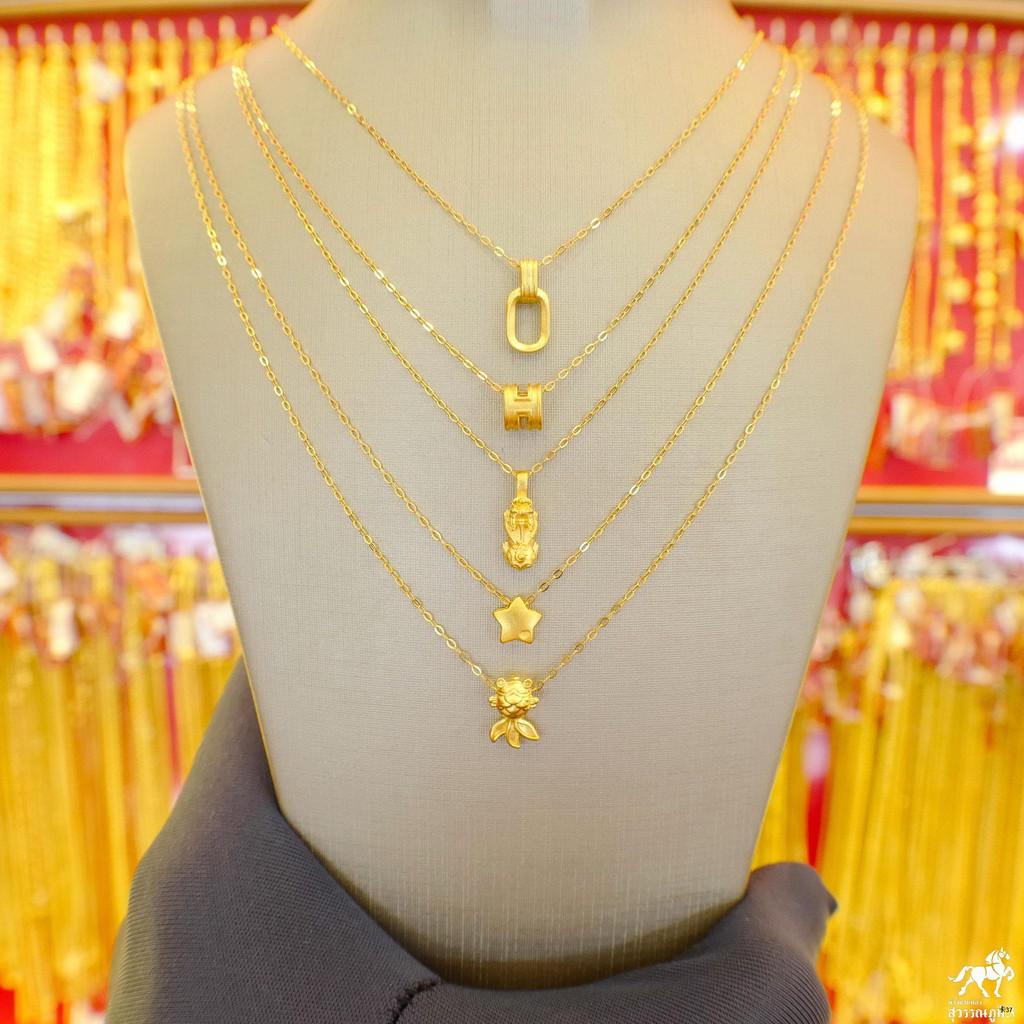 ☂สร้อยคอเงินชุบทอง+จี้ปี่เซียะทองคำ 99.99% น้ำหนัก 0.1 กรัม และชาร์มอื่นๆ ซื้อยกเซตคุ้มกว่าเยอะ แบบราคาเหมาๆเลยจ้า