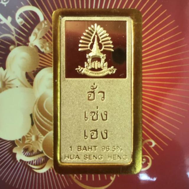 1 บาท ทองคำแท่ง 96.5% ทองคำแท้   Shopee Thailand