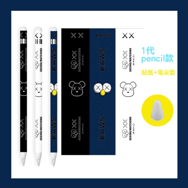 สติ๊กเกอร์ Sticker Apple pencil รุ่น 1 ลาย หมี ลายน่ารักๆ ป้องกันปากกา รอยขีดข่วน ไม่ลื่น จับถนัดมือ