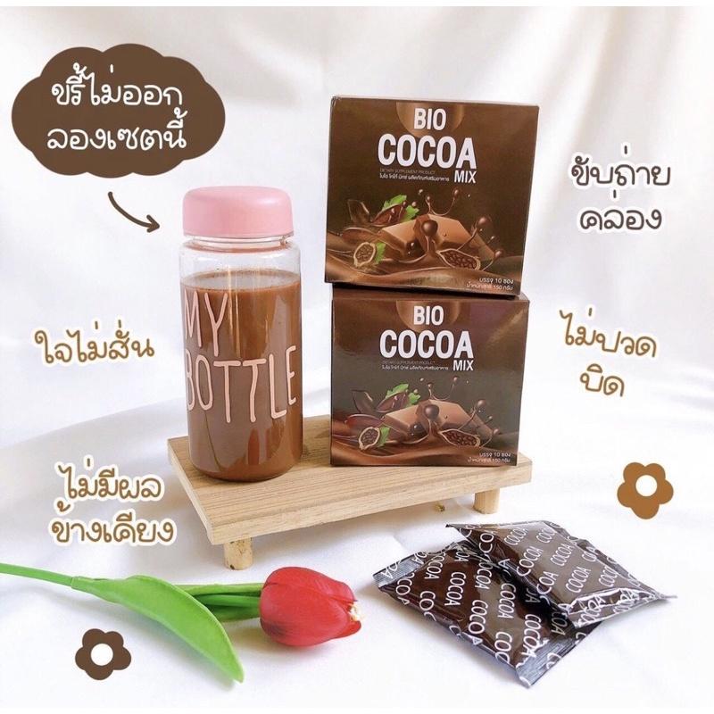 (พร้อมส่ง/แถมฟรีโกโก้อัดเม็ด) Bio Cocoa โกโก้ดีท็อกซ์ อร่อยเข้มข้น 1 ซองเพียง 60 แคลเท่านั้น