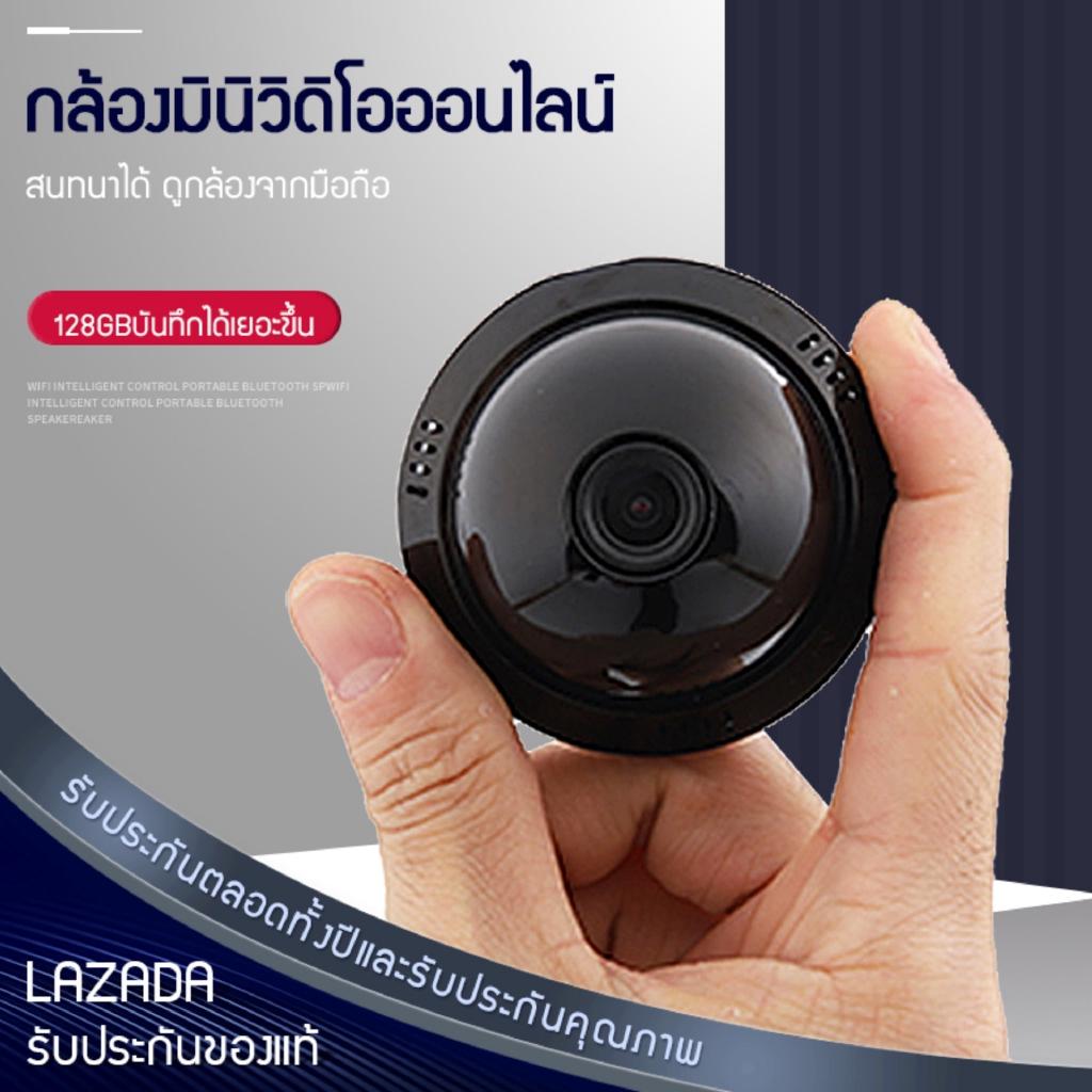 【supermarket1】📣ขนส่งฟรี📣กล้องถ่ายกลางคืน,กล้องวีดีโอขนาดเล็ก,กล้องส่องกลางคืน,กล้องวงจร,กล้องวงจรปืด,กล้องวงจรขนาดเล็ก