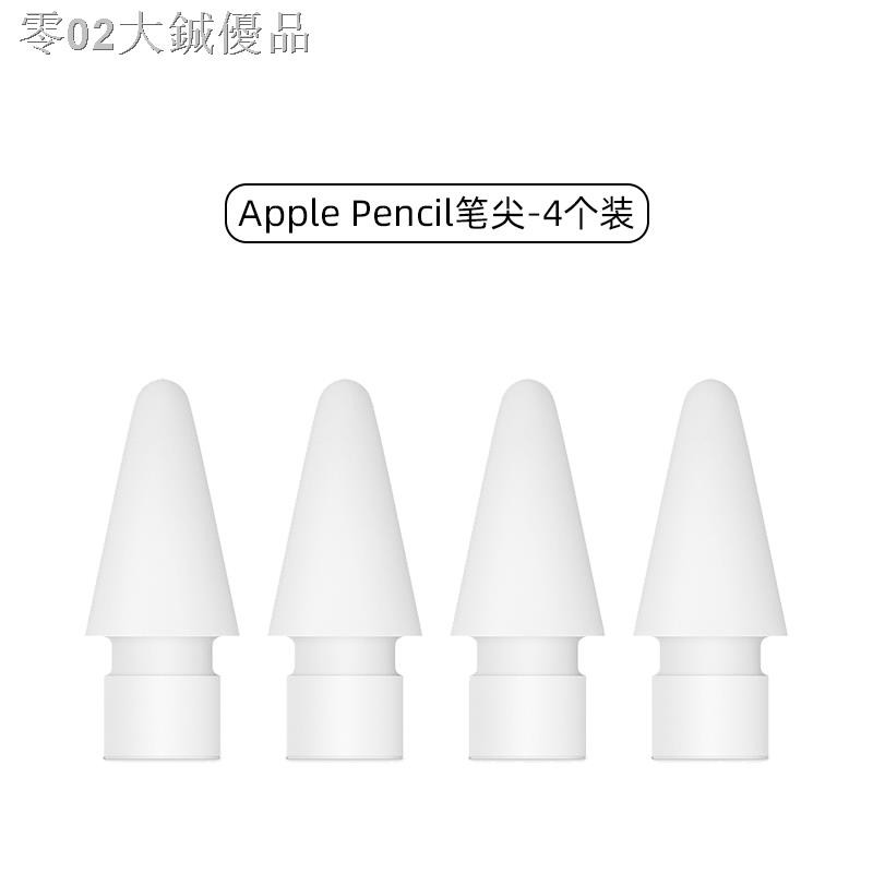 ปากกา Applepencil รุ่น Ii Ipad Ipencil 2