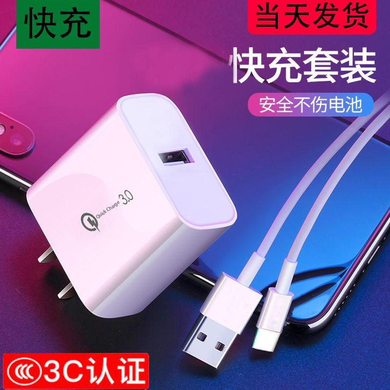 ☃✚☋หัวชาร์จ Huawei nova5i กะพริบและชาร์จอย่างรวดเร็ว GLK-AL00 สายชาร์จโทรศัพท์มือถือ QC3.0 ปลั๊กเดิมสากลที่ชาร์จแบตมือถื