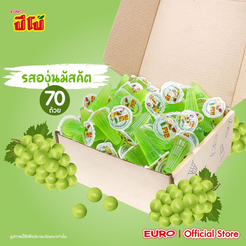 EURO ปีโป้ รสองุ่นเคียวโฮ รสองุ่นมัสคัต 70 ถ้วย
