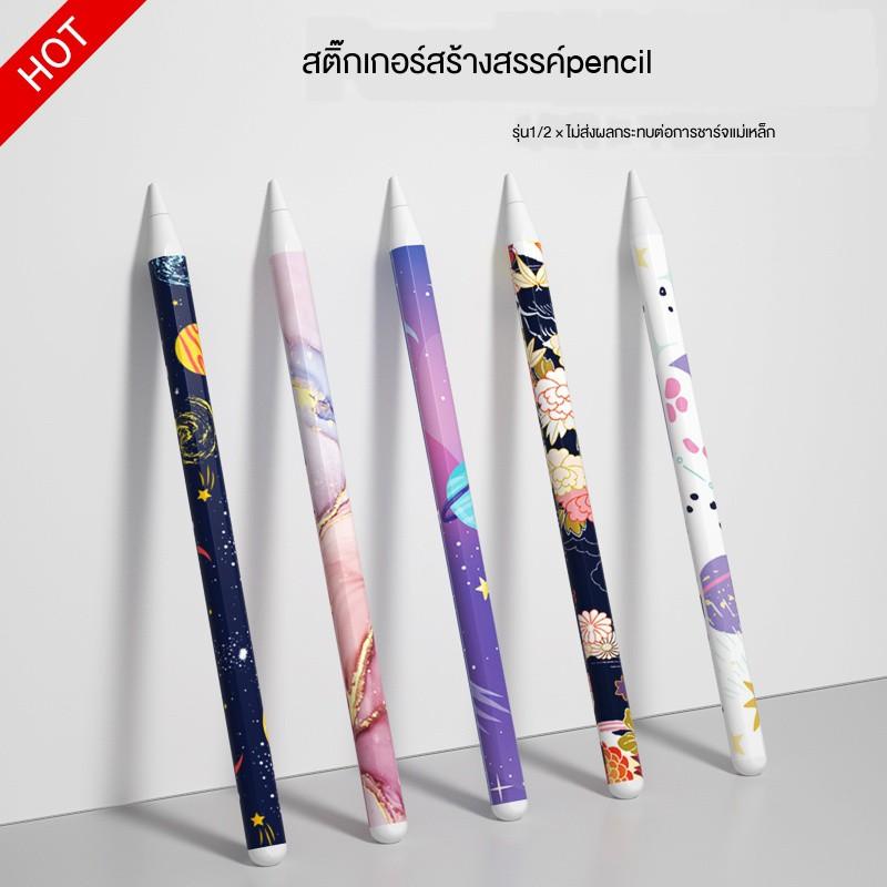 ☇♦[Spot] Apple pen pencil sticker creative generation second non-slip protective film iPad stylus cover 2 nib ipencil s