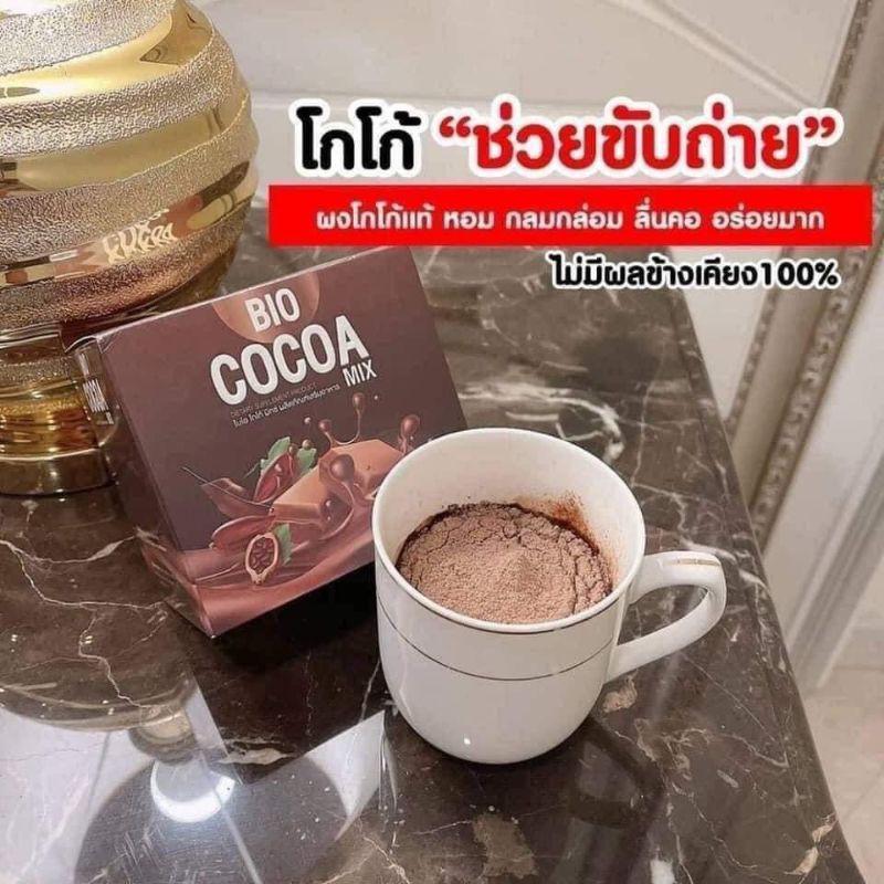 Bio cocoa น้ำชงลดน้ำหนักของแท้รับตรงบริษัท