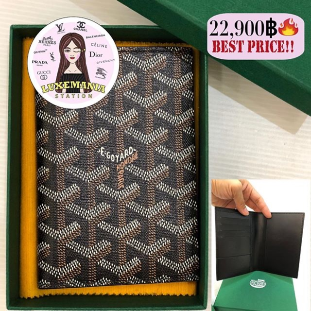 👜: New!! Goyard Passport Holder