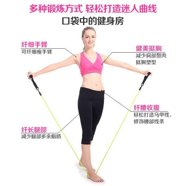 อุปกรณ์ออกกำลังกาย Rally เชือกอุปกรณ์ออกกำลังกายหญิงบ้านชายความแข็งแรงการฝึกความต้านทานน้ำยางยางยืดเข็มขัดเหยียบแรลลี่เช