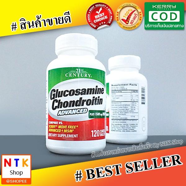 doza de glucosamină condroitină