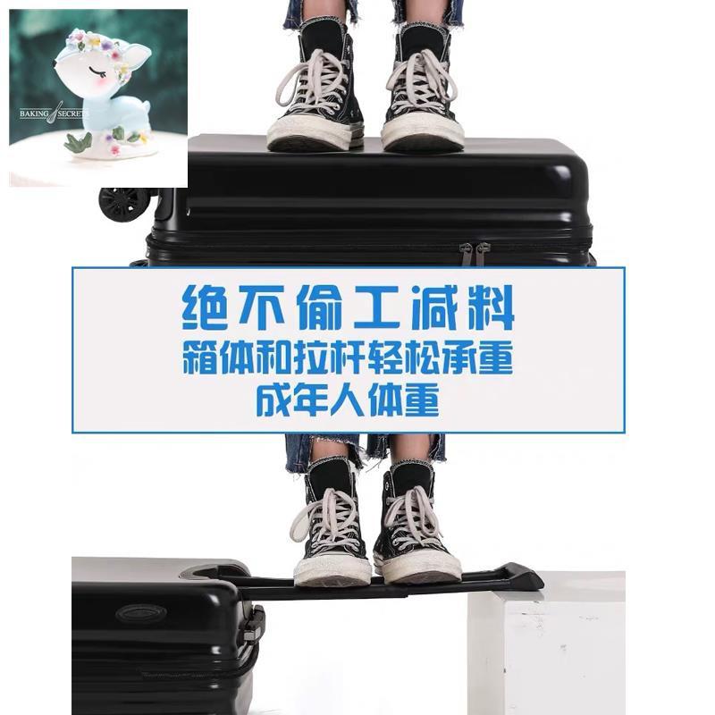กระเป๋าเดินทางกระเป๋าเดินทางชายรถเข็นกระเป๋าหนังหนาแข็งแรงทนทานใบเล็ก 20 หญิง 24 นิ้วรหัสผ่านกล่องมินิ 18