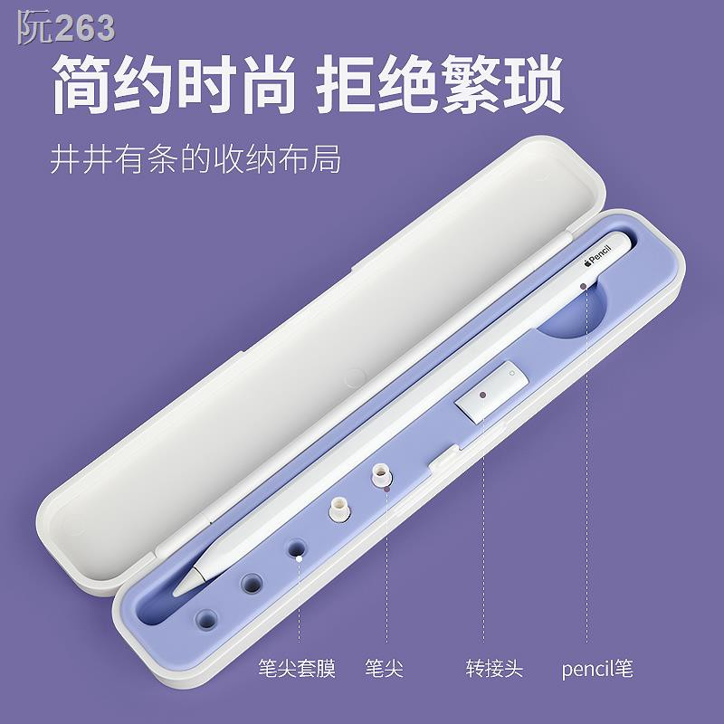 ∏>กล่องดินสอ applepencil กล่องดินสอ Apple mini กล่องดินสอ 1 กล่องใส่ดินสอไอเพนซิลสำหรับผู้ชายและผู้หญิง 2 แท็บเล็ต ipad