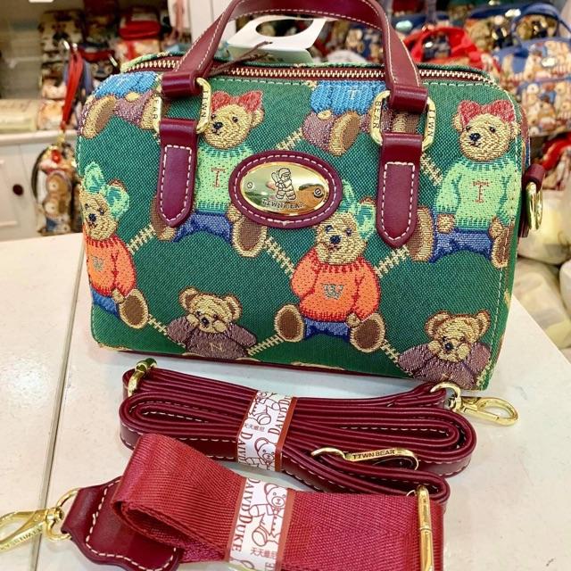 กระเป๋าสะพาย # TTWN BEAR
