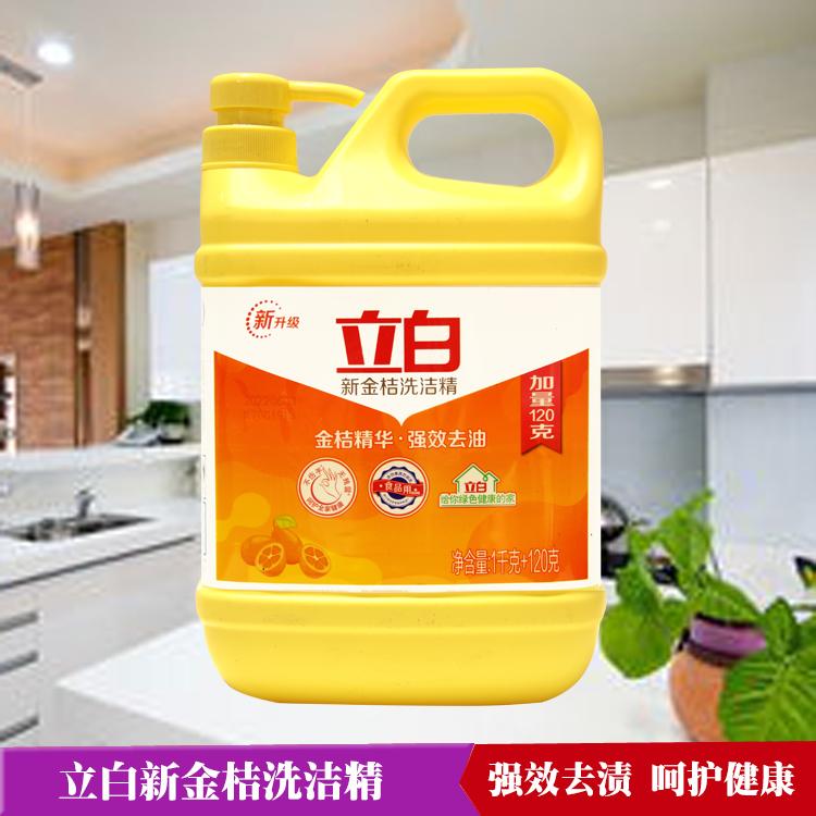 ▲立白ผงซักฟอก1.12kgx2ถังโรงแรมสำหรับครอบครัวแพ็คบ้าน洗涤精น้ำยาล้างจานโปรโมชั่นจัดส่งฟรี■