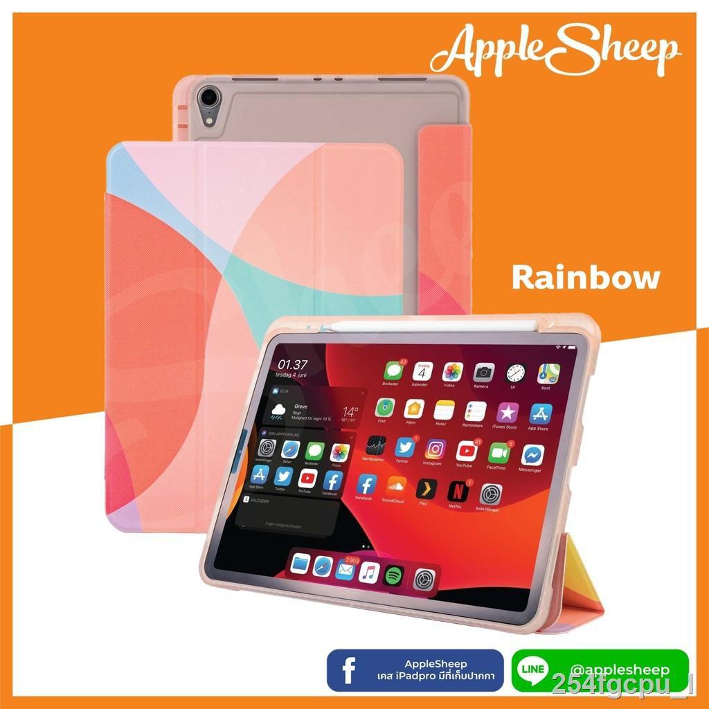❂✕♞เคสไอแพด Trifold สำหรับ iPad Air4 10.9 2020 / ไอแพดแอร์ 4 มีที่เก็บปากกา Apple Pencil2 AppleSheep [สินค้าพร้อมส่งจากไ