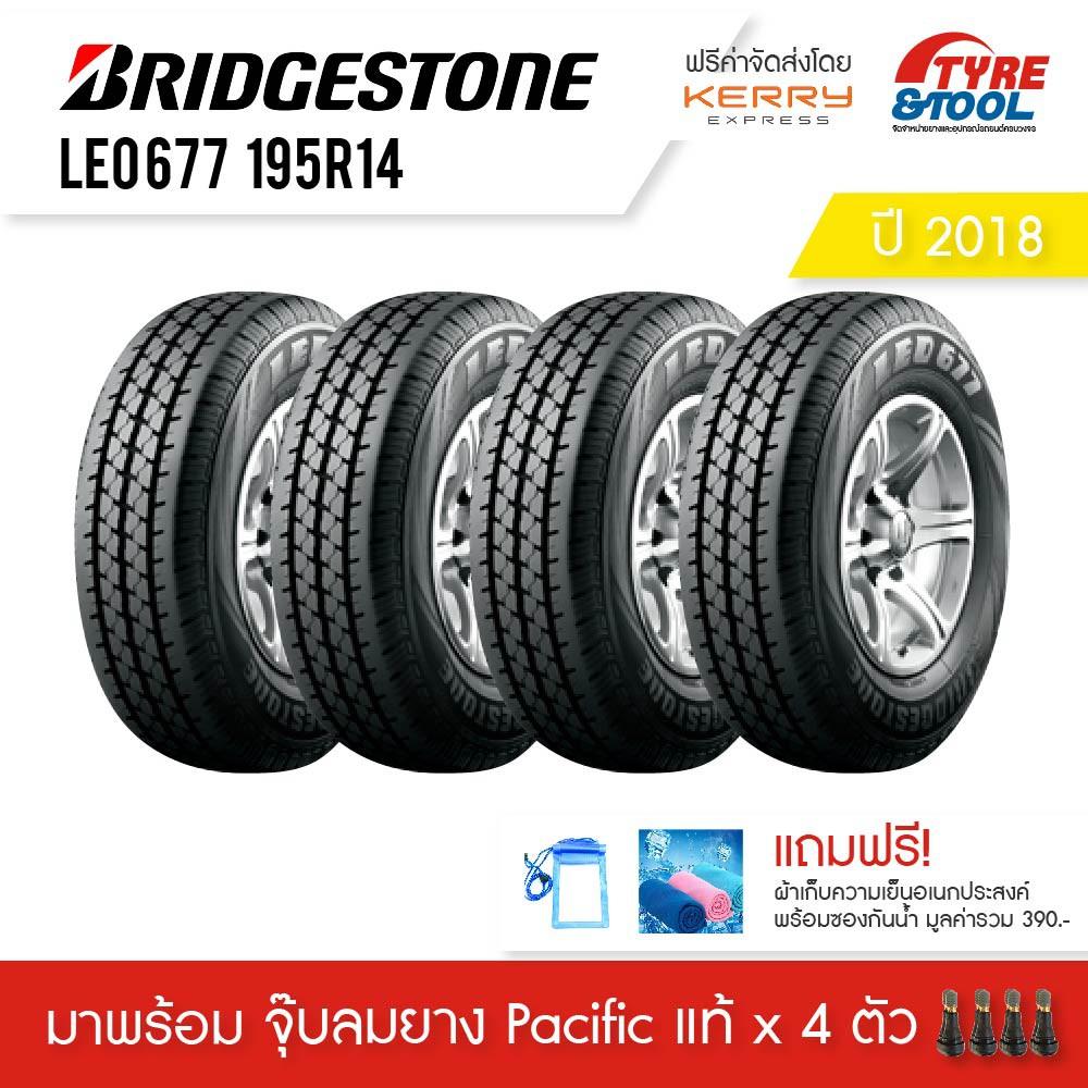 ใหม่! Bridgestone รุ่น LEO677 ขนาด 195R14 - 4เส้น (ปี18)