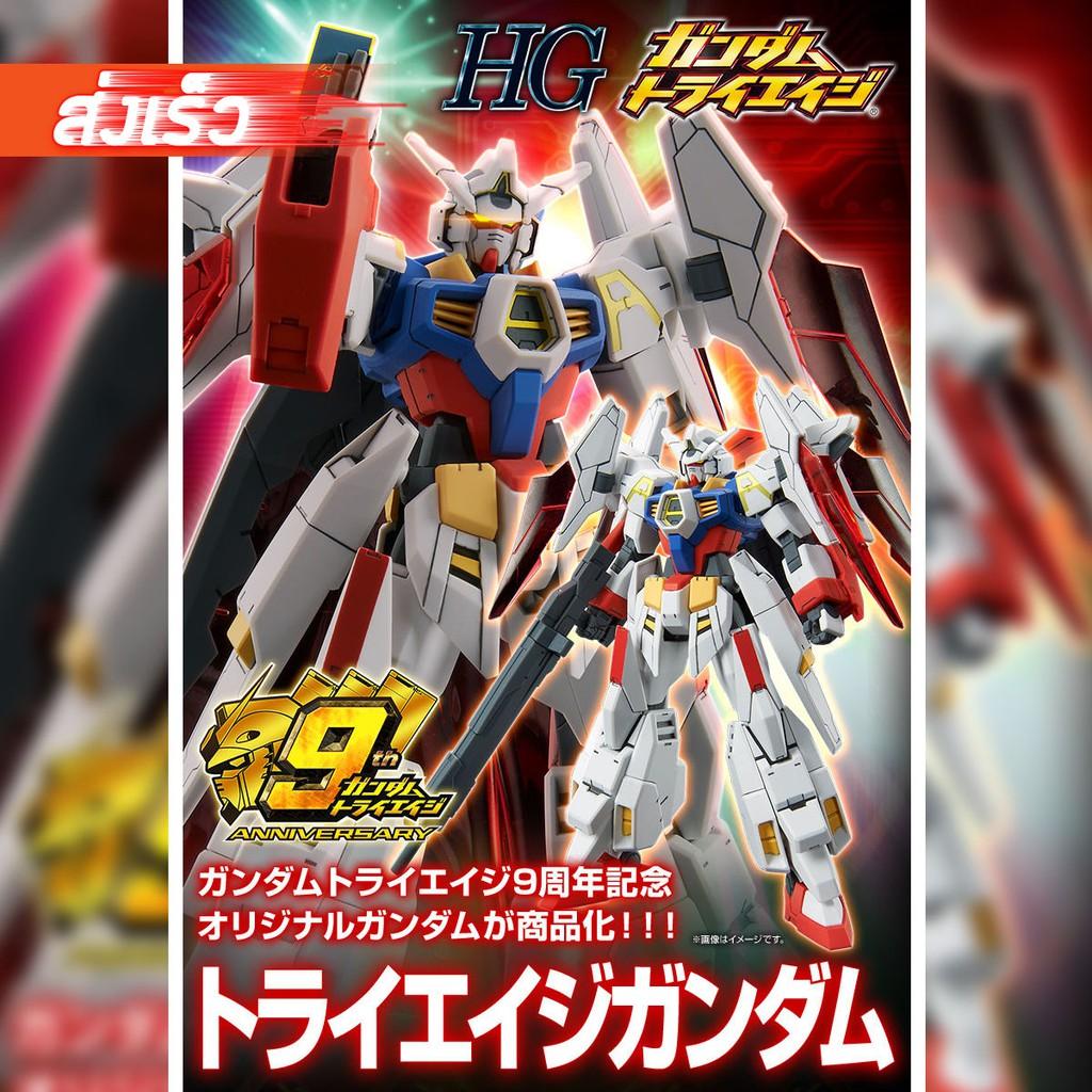 โล๊ะฉลอง 3.3 พร้อมส่งจ้า P-Bandai HG 1/144 Try-Age Gundam
