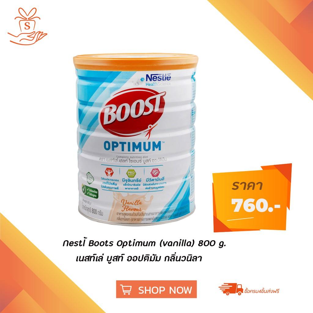 Nestle Boost Optimum (vanilla) 800 g. เนสท์เล่ บูสท์ ออปติมัม  กลิ่นวนิลา.