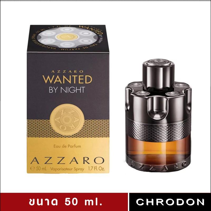 น้ำหอม AZZARO WANTED BY NIGHT