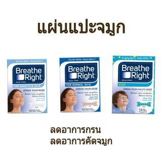 3Pcs//Set Anti Bacteria Dust Proof Anti-Smog Anti-PollenBreathe Masks Reusable XR