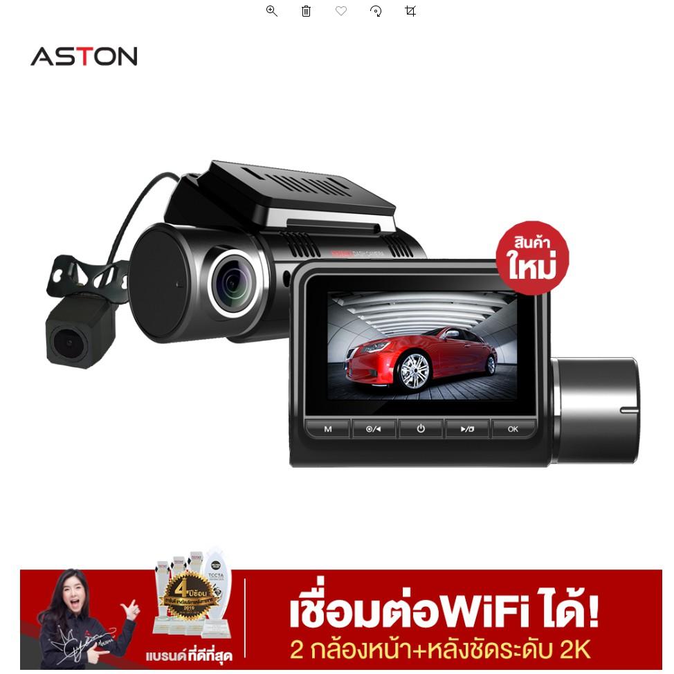 Aston Ultimate X Wifi สว่างกลางคืนชัด 2k กล้องหลังโคตรชัดระดับ Fullhd+เชื่อมwifi.