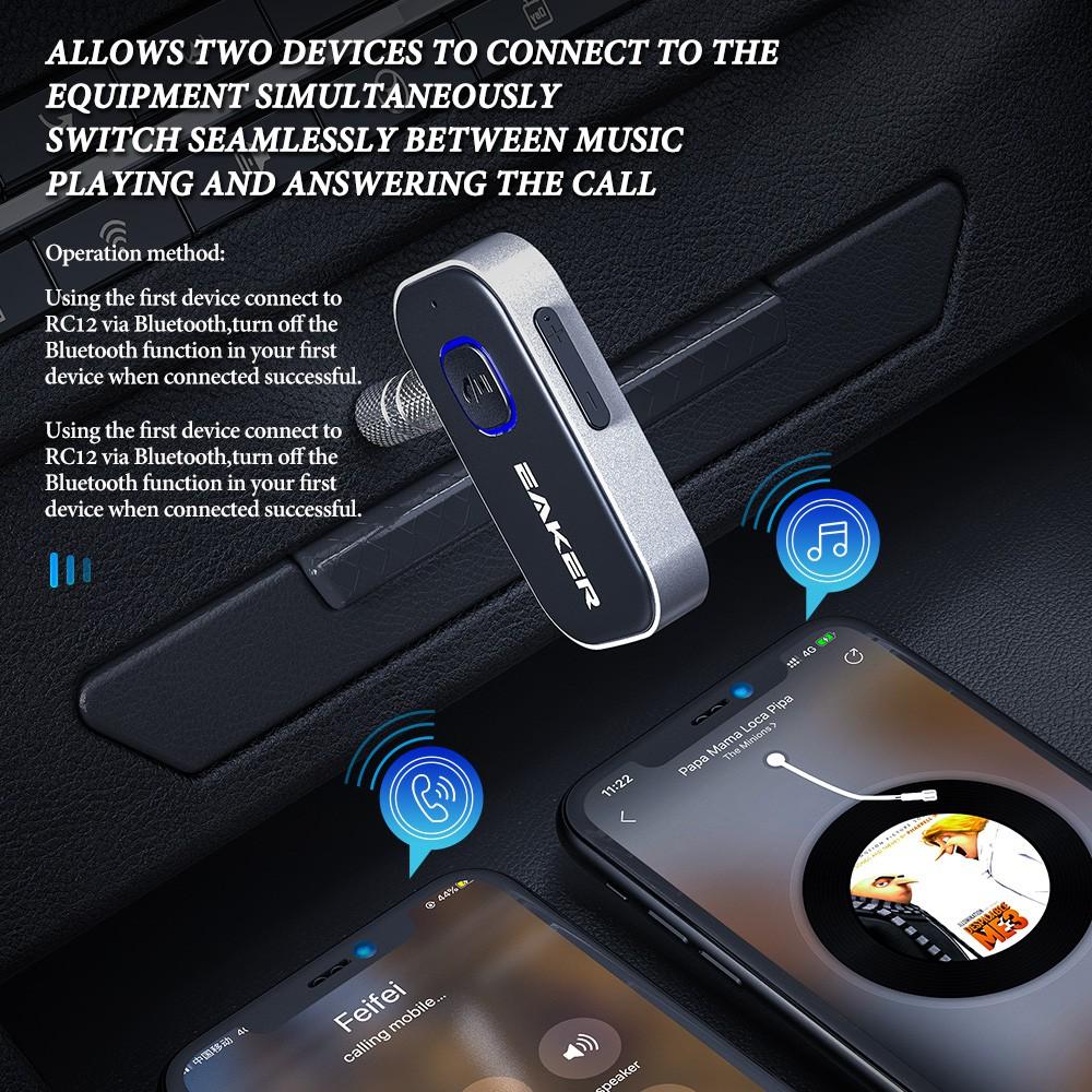 EAKER Car Bluetooth Music Receiver อุปกรณ์รับสัญญาณบลูทูธ บลูทูธติดรถยนต์ผ่านช่อง Aux HD VOICE เบสแน่น เสียงดี RC12