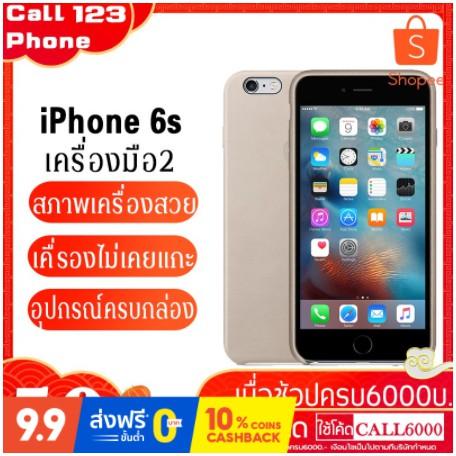 [สินค้าที่มีอยู่ มือสอง] สภาพสวยพร้อมใช้งานทันที Apple iPhone 6Plus 16GB /64 GB aVeL